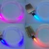 KIT FIBRA OTTICA PER CIELO STELLATO RGB E WHITE LED 16W -200 PUNTI LUCE DA 1MM X 2M